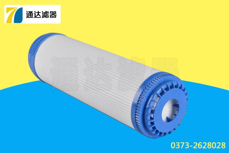 10寸UDF活性碳滤芯