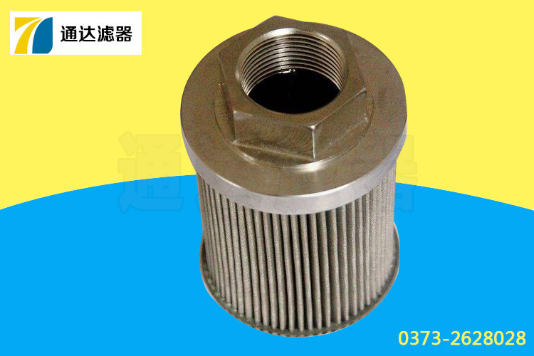 P351A0410UW―大生TAISEI KOGYO滤芯