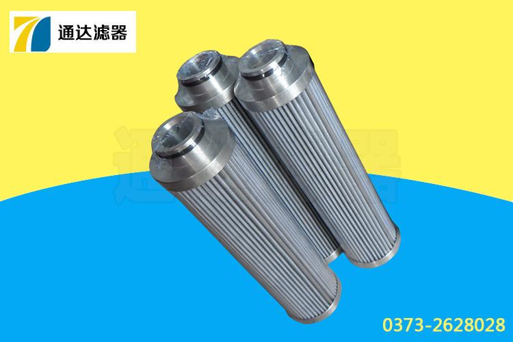 270-Z-220A―派克(PARKER)滤芯270系列