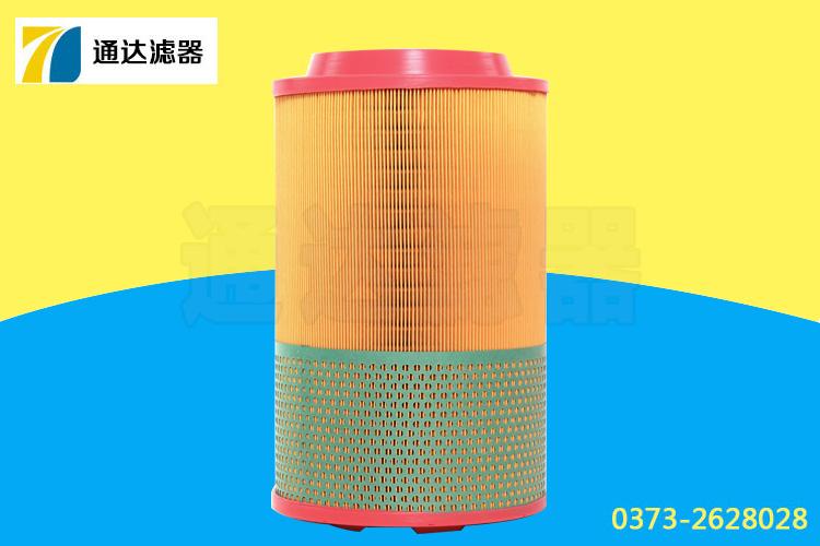 供应1613984000油气分离滤芯空压机配套滤芯