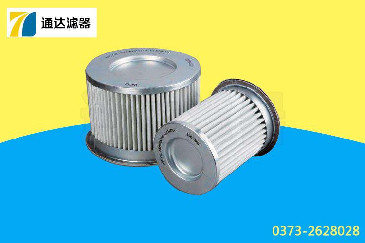 寿力空压机系列空气滤芯88290003-111