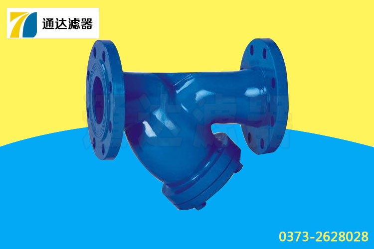 <b>水过滤器-Y型过滤器</b>