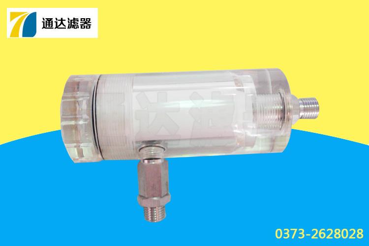 TZ216水样过滤器