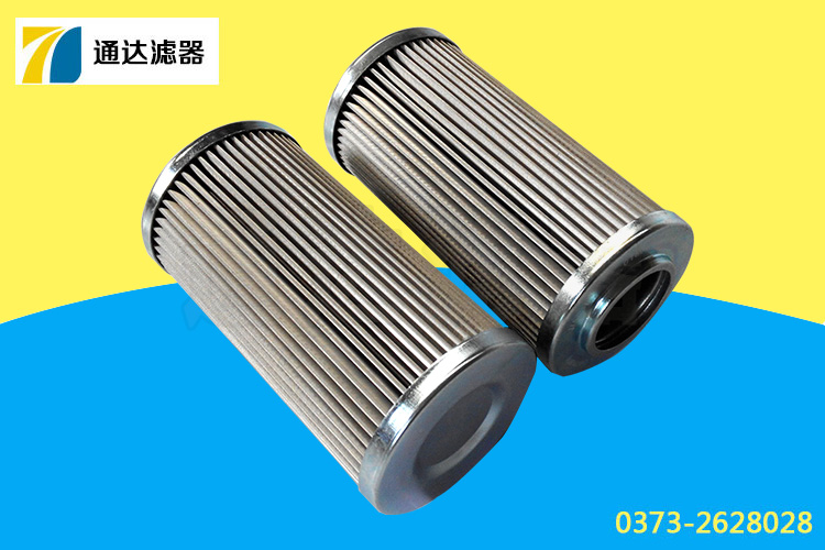 852899DRG100V2A―玛勒滤芯852系列