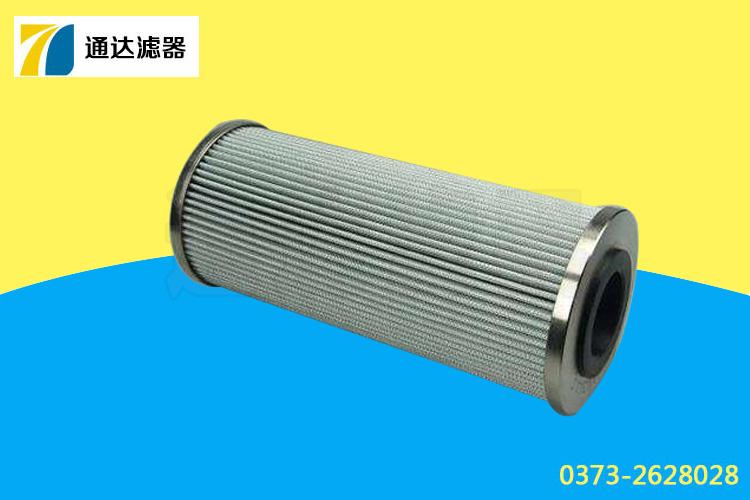 PI21025DN―玛勒滤芯PI系列