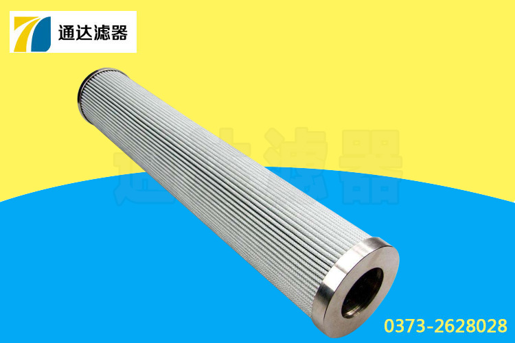 DHD60H05B―富卓(FILTREC)滤芯