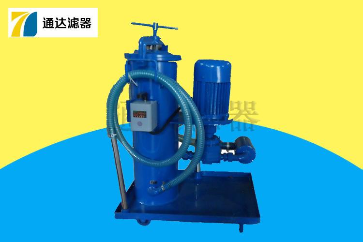 液压油专用黎明精细滤油小车LUC-63