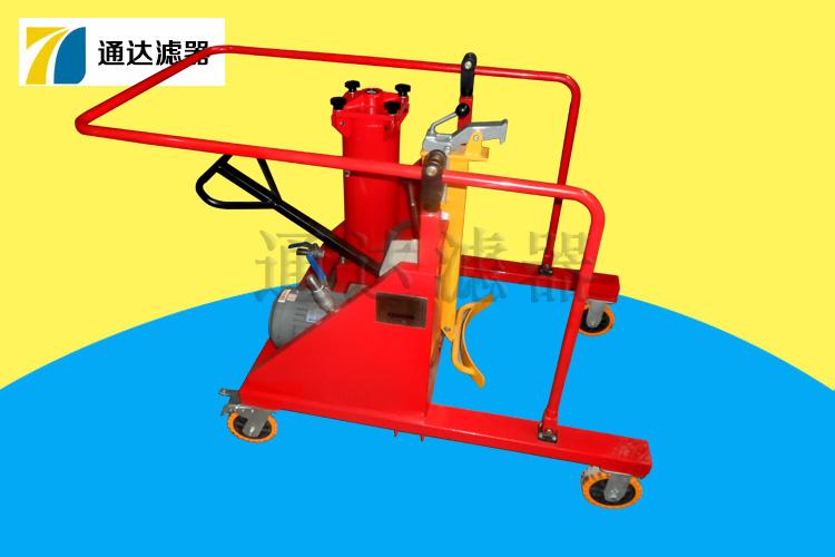 LUCA-100精细滤油车可携带油桶式