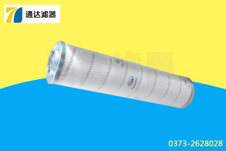 颇尔滤芯HC9601FDS13H电厂专用