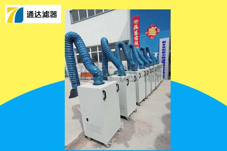 LFHY-2000G脉冲焊烟净化器