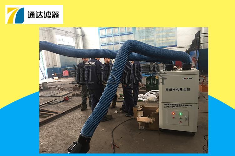 LFHY-4000双臂焊烟净化器设备