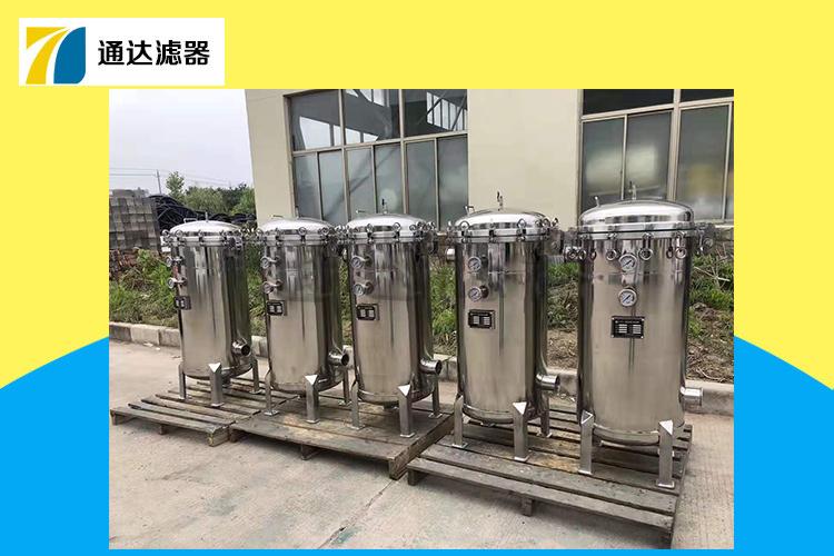 超纯水预处理保安过滤器