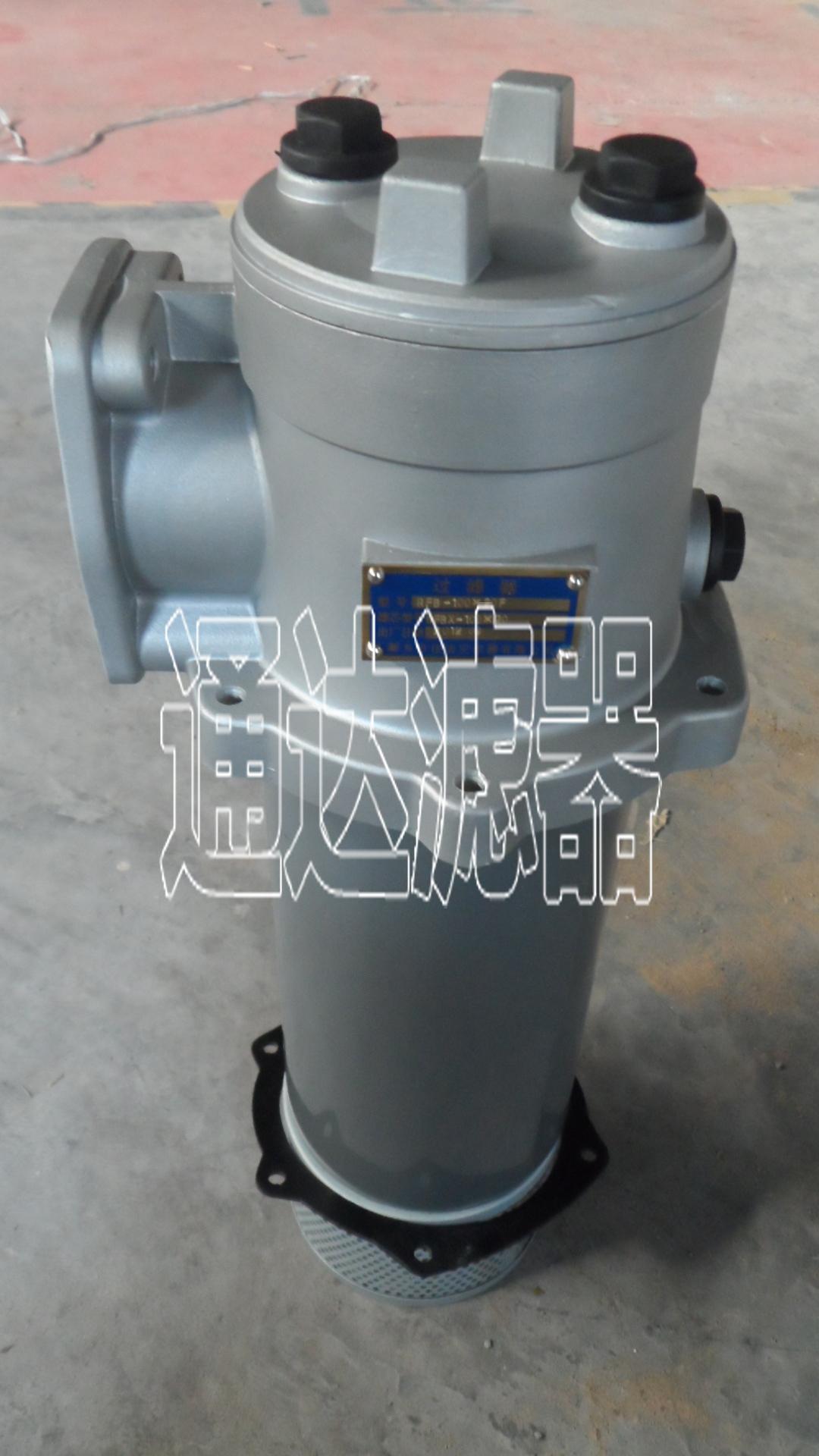 RFB-100X10磁性回油过滤器