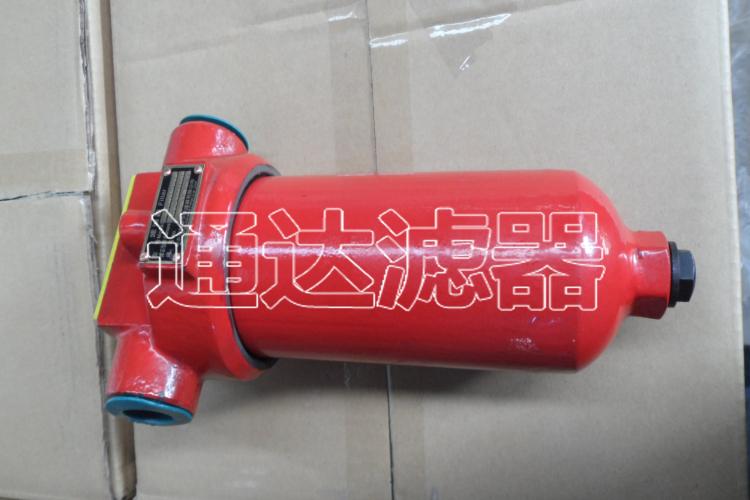 ZU-H25X100P压力管路过滤器