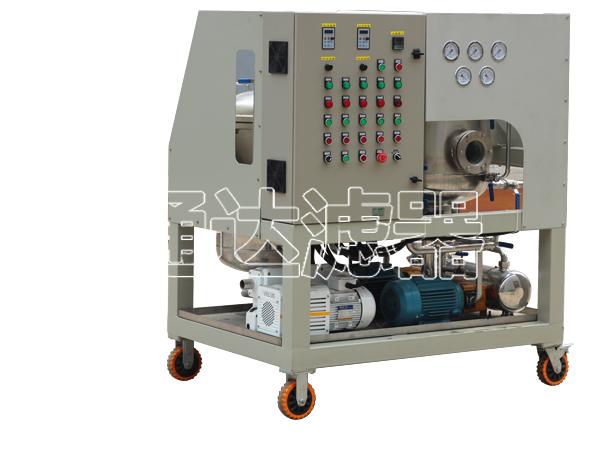 ZLYC-25A高效真空滤油机
