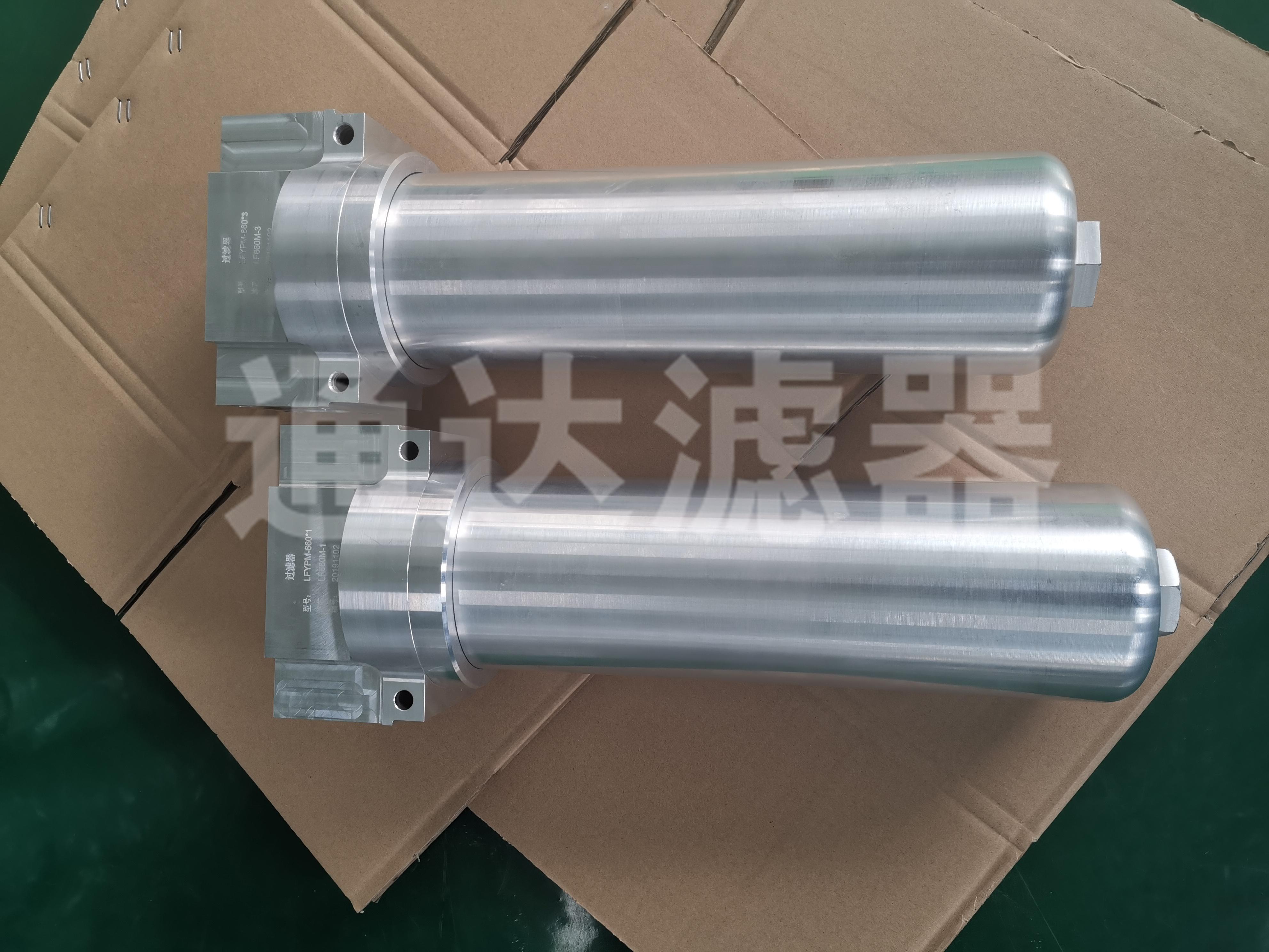 YPM-660*3中压管路过滤器