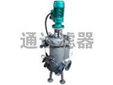 LFZ-400管道自清洗过滤器