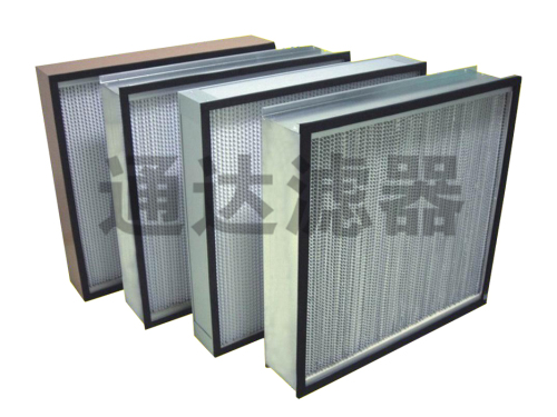 <b>高效板式空气过滤器</b>