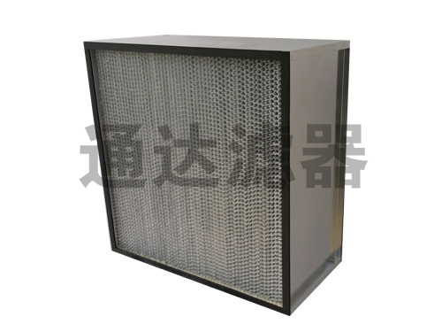 工业空气净化大风量有隔板高效过滤器