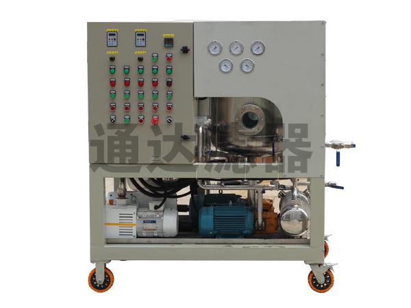 <b>颇尔HNP021系列油液净化设备</b>