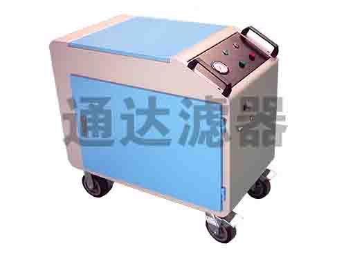 带油箱式移动滤油机LYC-63C