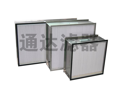 <b>铝合金边框H14高效空气过滤器</b>