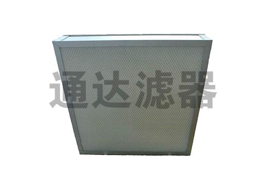 <b>食品厂用H14高效空气过滤器</b>