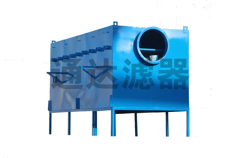 <b>化纤纺织工业用自洁式空气过滤器</b>