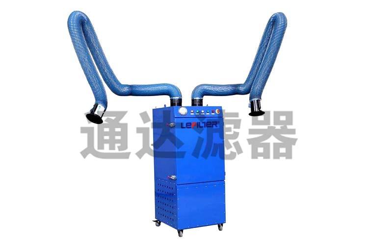 <b>工业用移动式双臂焊烟净化器</b>