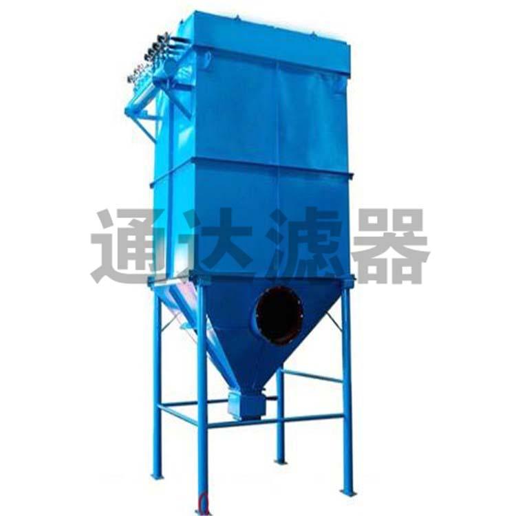 <b>工业小型脉冲袋式除尘器</b>