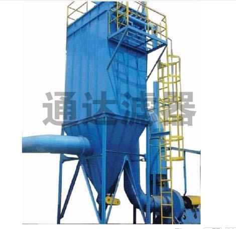 <b>工业粉尘处理单机脉冲除尘器</b>