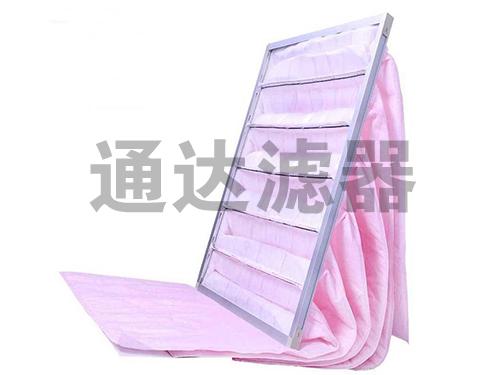<b>F7粉色多袋式中效空气过滤器</b>