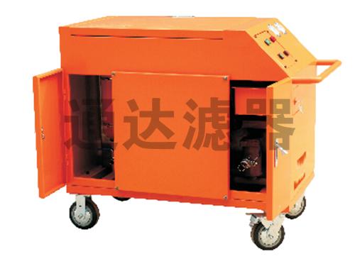 <b>LYC-32C箱式移动滤油机</b>