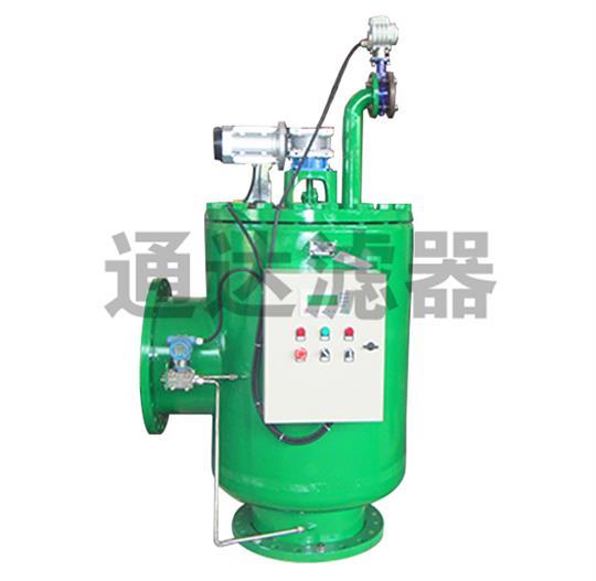 LFZ-1000-X自清洗过滤器