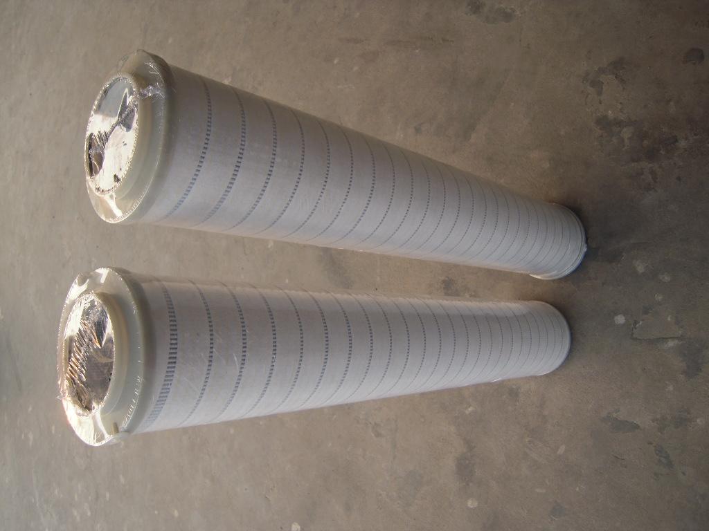 Pall颇尔滤芯HC9600系列―HC9600FKN13H