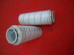 HC9601FKS8Z―pall颇尔滤芯HC9601系列