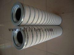 HC9601FKN16Z―pall颇尔滤芯HC9601系列