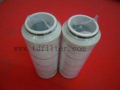 HC9601FUN8H―pall颇尔滤芯HC9601系列