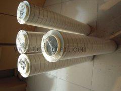 HC9601FUP8H―pall颇尔滤芯HC9601系列