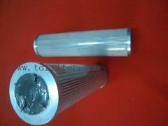 1.0250H3B―EPPENSTEINER(EPE)滤芯