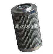 1.0124H3B―海普洛HY-PRO滤芯