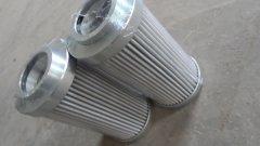 MP2076翡翠滤芯-电厂、钢厂专用滤芯