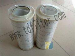 HC8314FKT16H―pall颇尔滤芯HC8314系列