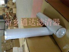 R928005574力士乐滤芯-滤材,国产、替代双