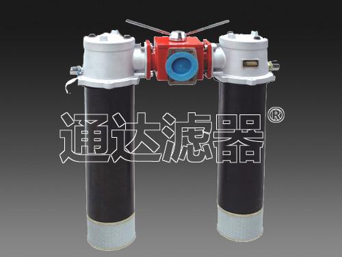 <b>SRFB-63双筒回油过滤器</b>