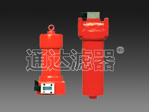 <b>Q2U-H160压力管路过滤器</b>