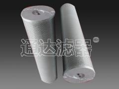 液压油替代雅歌滤芯V7.1560-03