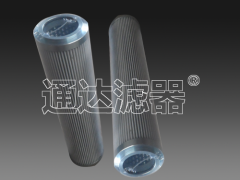 V3083308雅歌ARGO液压油滤芯