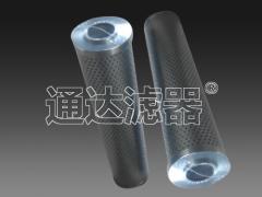 V3094008国产优质液压油滤芯-新乡滤芯厂家