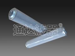 EPE国产替代液压油滤芯2.14H10SL-D00-0-P